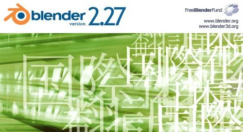 Blender-2.27-splash-screen