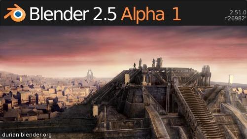 Blender-2.51-splash-screen
