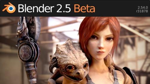 Blender-2.54-splash-screen