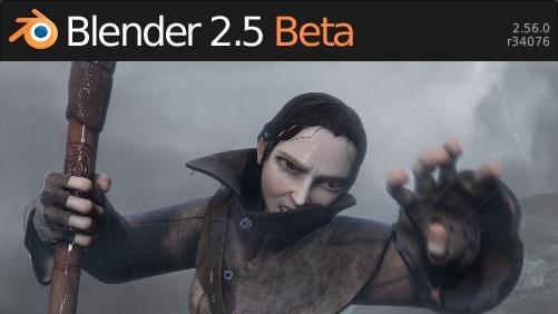 Blender-2.56-splash-screen